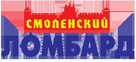 Смоленский ломбард - популярный ломбард в Смоленске